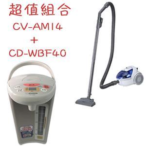 日立POWERFUL 350W真空吸塵器CV-AM14 + 象印微電腦4L電動給水熱水瓶CD-WBF