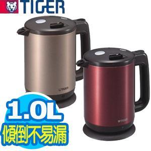 TIGER虎牌【1.0L】提倒式電氣快煮壺 (PCD-A10R)