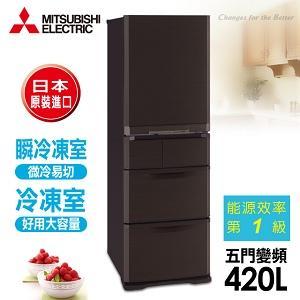 日本原裝★MITSUBISHI三菱【420L】五門變頻電冰箱(MR-B42T-UW-C)-都會棕