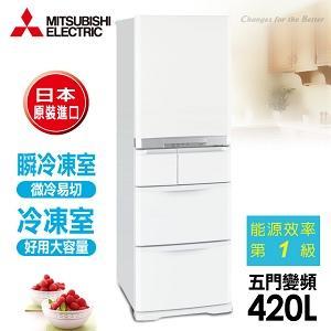 ★日本原裝★MITSUBISHI三菱【420L】變頻五門電冰箱(MR-B42T-W-C)-簡約白