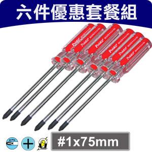 【團購-六件組】Pro'sKit 鉻鉬鋼彩條十字起子#1*75mm 89102B