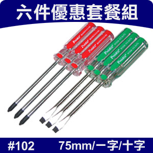 【團購-六件組】Pro'sKit 鉻鉬鋼彩條起子#102 75mm(一.十