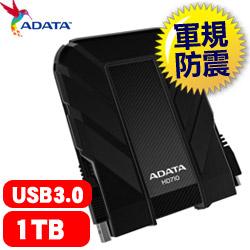 【網購獨享優惠】ADATA威剛 HD710 1TB 2.5吋 軍規防水防震 行動硬碟 黑