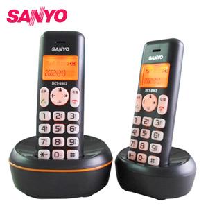 三洋 來電顯示雙手機數位無線電話 DCT-9962(黑)