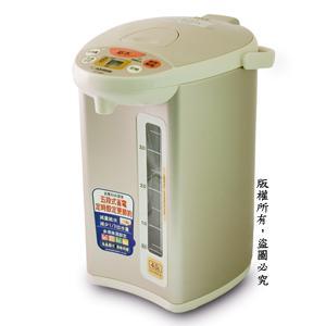 ZOJIRUSHI象印【4公升】微電腦熱水瓶 CD-WBF40