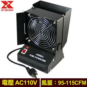 【網購獨享優惠】賽威樂 桌上型吸煙機 426DLX 【電壓:110V】