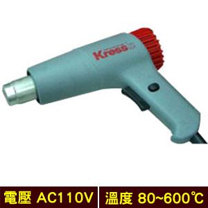 Kress 西德1600w熱風槍1600HLGE 110V