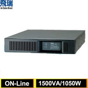 飛瑞 UPS-C1500RN ON-LINE 機架式UPS不斷電系統