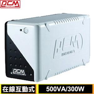 【網購獨享優惠】科風 UPS WAR-500A 在線互動式 UPS不斷電系統