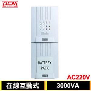 科風 UPS-SMK-3000A / 220V 在線互動式UPS不斷電系統