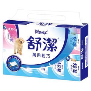 【量販組】 舒潔萬用輕巧包抽取衛生紙120抽x10包x10串/箱