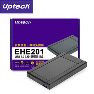 【網購獨享優惠】Uptech 登昌恆 EHE201 2.5吋 SATA介面 USB3.0 外接盒