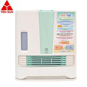 【元山】陶瓷加濕暖風機 (YS-114HTT)