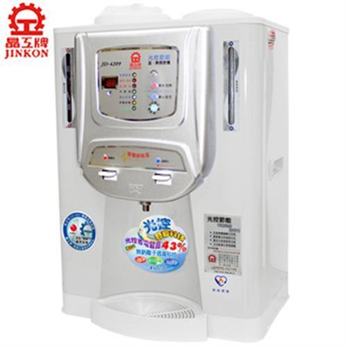 晶工牌【10.2L】光控溫熱全自動開飲機(JD-4209)