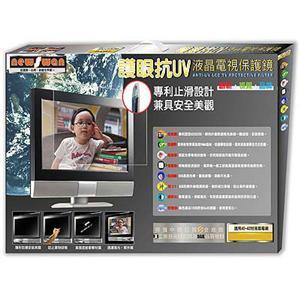 新視王【52吋】電視螢幕抗UV光學保護鏡 JN-52PLU
