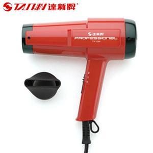 達新【1000W】專業吹風機 (TS-1288)