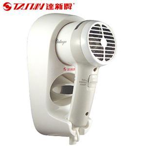 達新【1000W】掛壁式吹風機 (TS-1399)