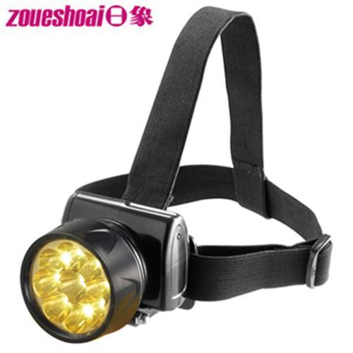★台灣製★【日象】節能充電二段式頭燈 (ZOL-7800D)