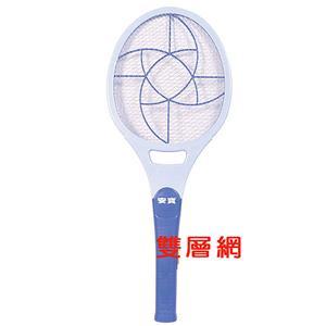 台灣製【安寶】雙層大型電子電蚊拍 (AB-9920)