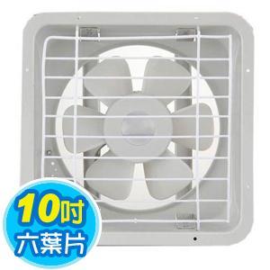 永信牌【10吋】吸排兩用-通風扇 (FC-510)