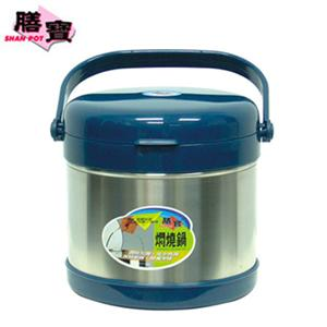★台灣製★膳寶【5L】不鏽鋼燜燒鍋 (SP-101)
