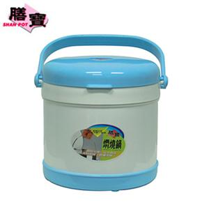 ★台灣製★膳寶【2L】外塑內鋼燜燒鍋 (SP-B002)