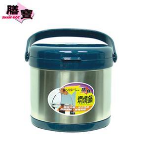 ★台灣製★膳寶【2L】不鏽鋼燜燒鍋 (SP-202)
