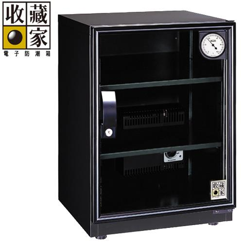 收藏家【72公升】可升級專業型 _電子防潮箱 AX-76