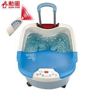 【勳風】足輕鬆-高桶型_無線遙控加熱式SPA足浴機(HF-3660RC)※容量:17L