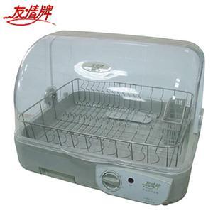 【友情牌】熱風式不鏽鋼烘碗機 (PF-2031)