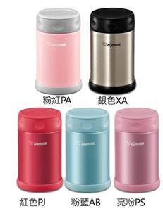 ZOJIRUSHI象印【0.5L】不鏽鋼真空燜燒杯 SW-EAE50