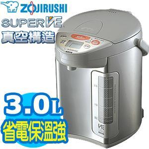 ★日本原裝★ZOJIRUSHI象印【3L】SUPER VE超級真空保溫省電熱水瓶 CV-DSF30