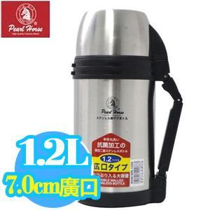 日本寶馬【1.2L】不鏽鋼真空保溫瓶 (SHW-WR-1200)