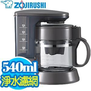 ZOJIRUSHI象印【4人份】咖啡機 EC-TBF40