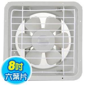永信牌【8吋】吸排兩用-通風扇 (FC-508)