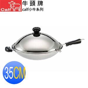 《牛頭牌》雅登Classic炒鍋多層鋼單耳炒鍋35cm