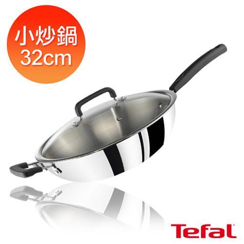 【Tefal法國特福】超導不鏽鋼系列32CM小炒鍋
