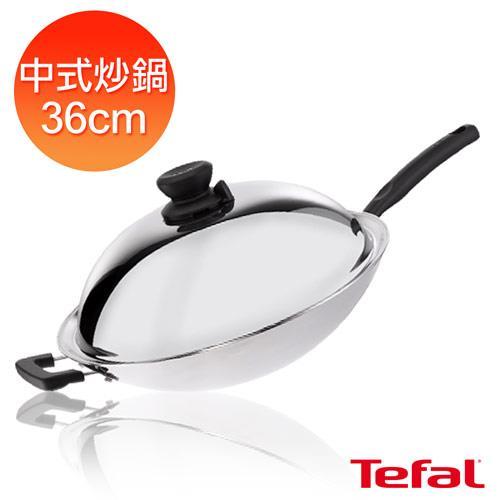 【Tefal法國特福】超導不鏽鋼系列36CM中式炒鍋