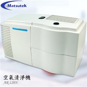【Matsutek】空氣清淨機(12坪適用)AR-120N