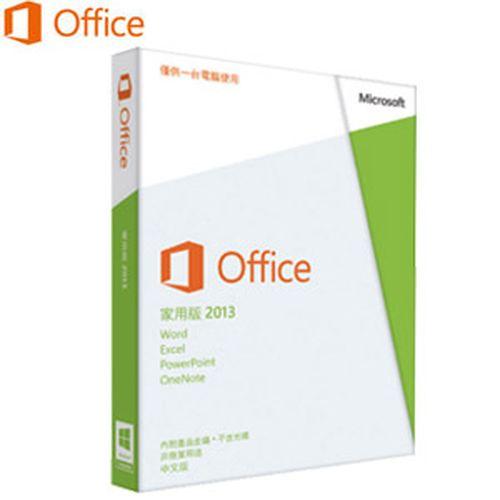 office 2013 中文 版