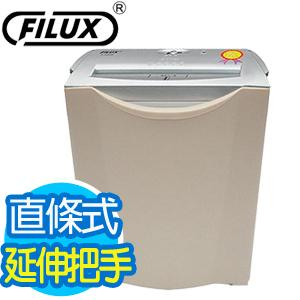 《FILUX》7mm 直條式伸縮碎紙機 (F-555S)
