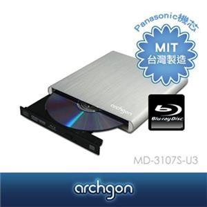 [archgon] 鋁製外接式藍光燒錄機 MD-3107S-U3 USB 3.0 6X (含CyberLink藍光軟體)