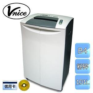 《VNICE》【101公升】極細粉碎式 ※LED雙入紙 ※ B4碎紙機 (V-2608)