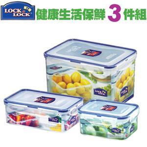 Lock & Lock 樂扣樂扣 PP微波長方半透明保鮮盒 超值3入(4.5L/1L/600ml)
