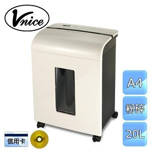 顏色:黑《VNICE》【20公升】極細粉碎式※超靜音雙入紙※ A4碎紙機 (V-810)