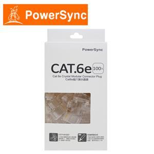 PowerSync群加 Cat6e 超六類水晶頭 / 100入