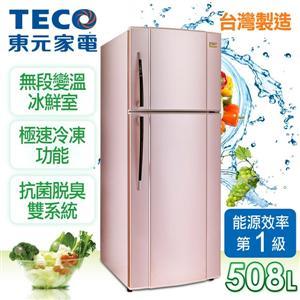 TECO東元【508L】變頻雙門冰箱(R5161XP)-典雅粉