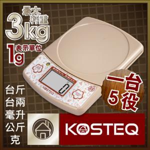 【KOSTEQ】福爾摩莎多功能附盆廚房料理秤-咖啡(3kg)