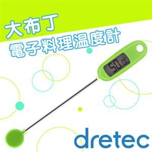 【日本DRETEC】『布丁』廚房大螢幕電子料理溫度計-果凍綠
