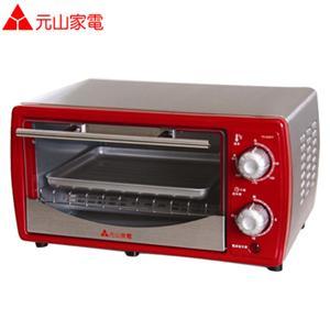 ★台灣製★元山牌【9L】歐風不鏽鋼電烤箱(YS-529OT)